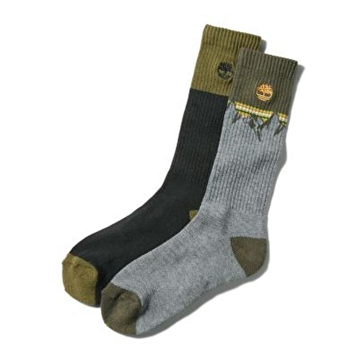 2'li Paket Üstü Şeritli Gri Erkek Çorap